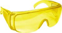 Очки защитные желтые FIT 12220